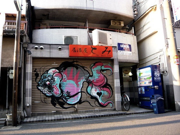 titi freak mural japan street artist