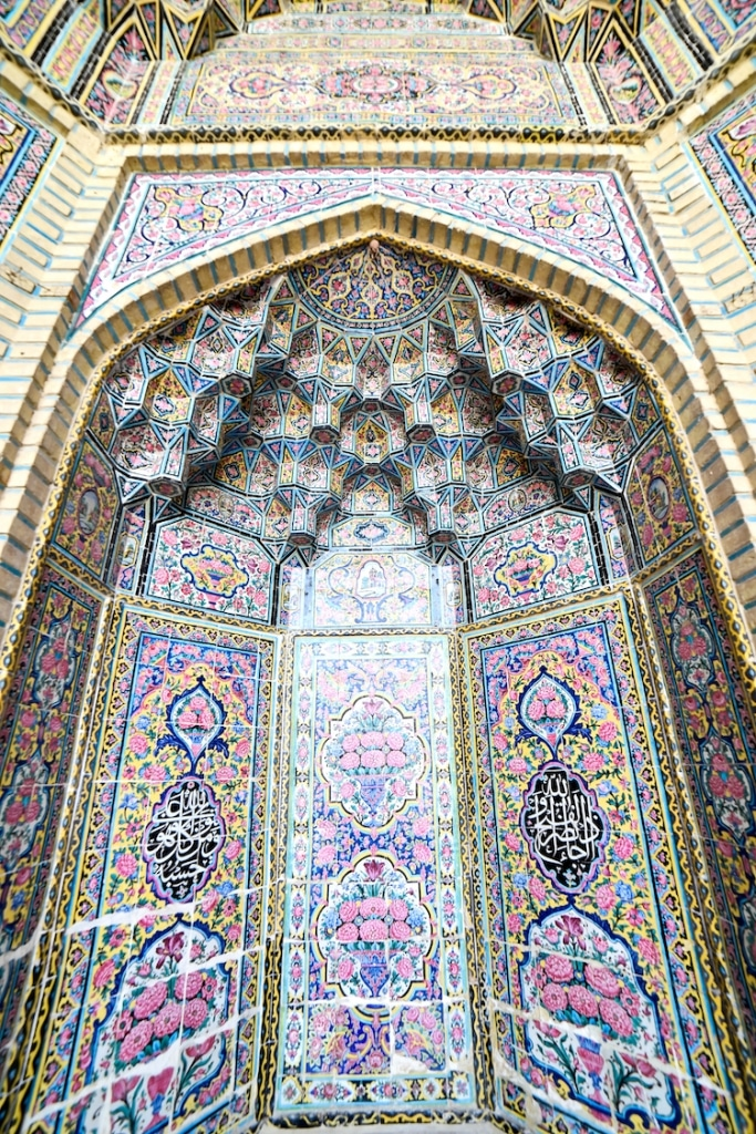 Exterior of the Nasir al-Mulk Mosque in Shiraz