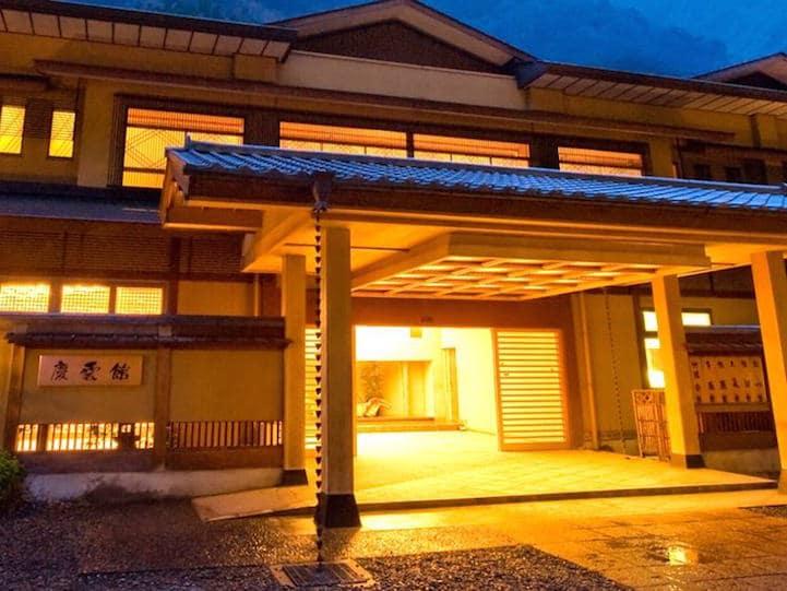 Old Hotel Keiunkan Hotel