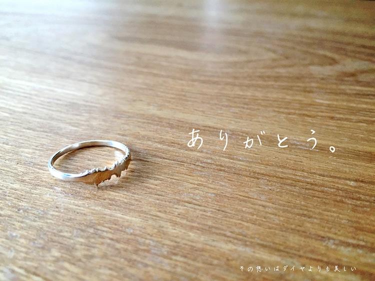 Encode Ring Voice Ring Custom Jewelry