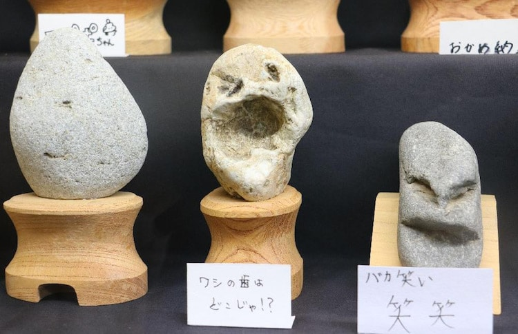 Chinsekikan, aka The Hall of Curious Rocks