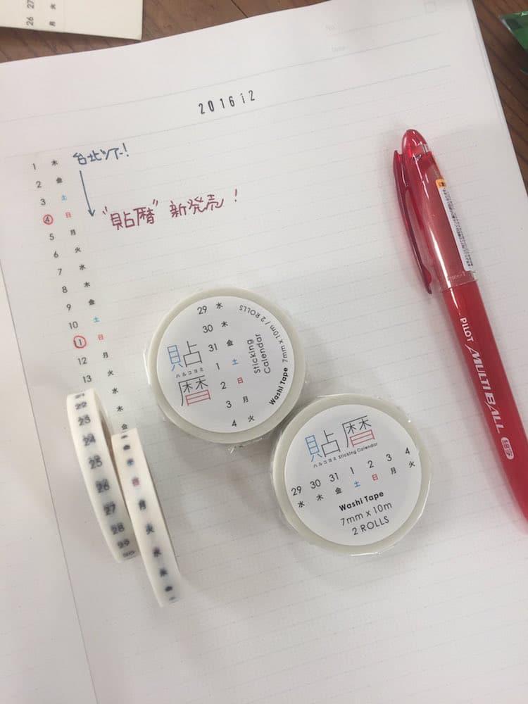 bullet journal calendar masking tape