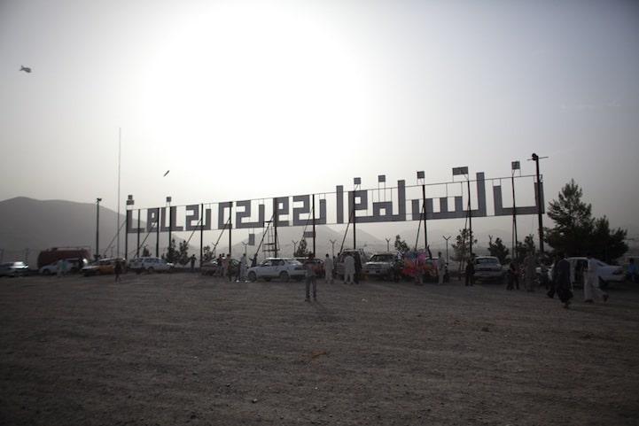 Arabic Signs.