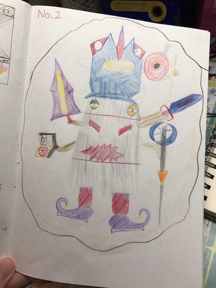Thomas Romain Father-Son Concept Art