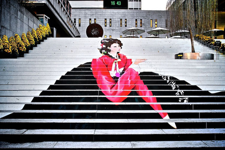 Nice Colorful Stair Art