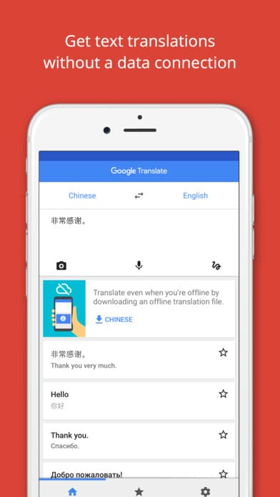 google translate japanese word lens real time