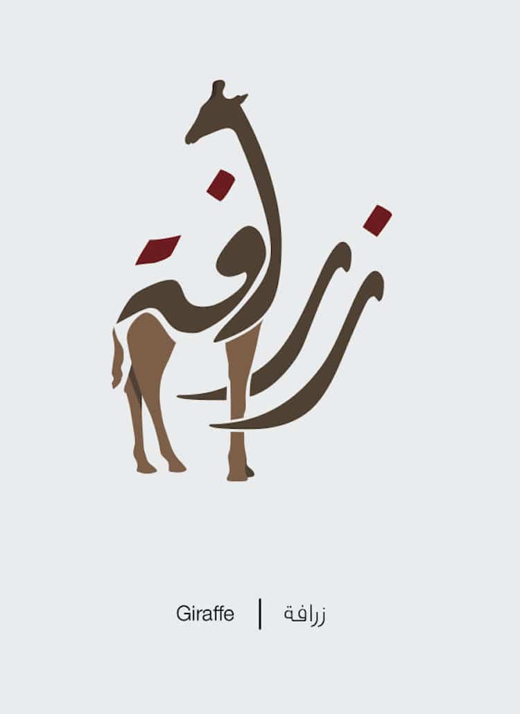 Arabic Illustrated Words Transform Language into Visual Meaning