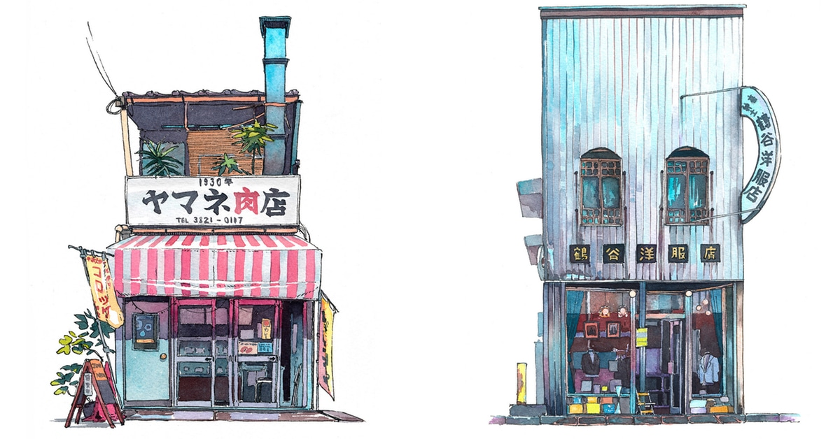 Colorful Watercolor Paintings Of Tokyo S Historical Storefronts