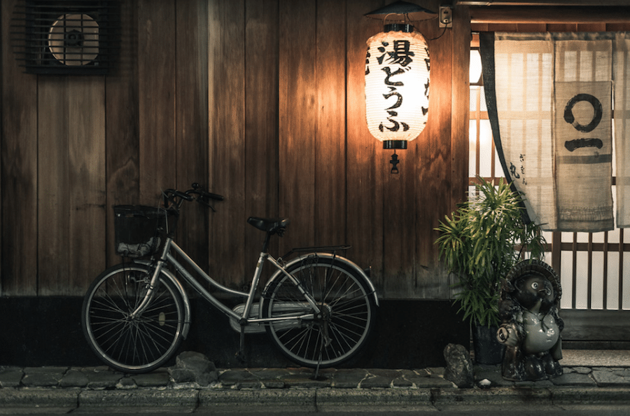 leslie taylor photo of kyoto japan travel photography nighttime