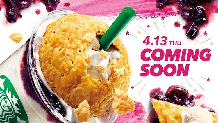 American Pie Frappuccino