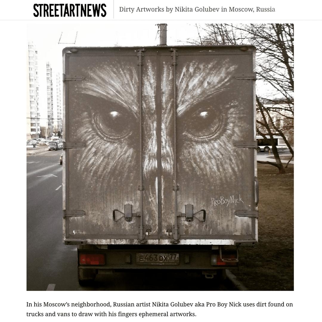 Best Art Blogs StreetArtNews