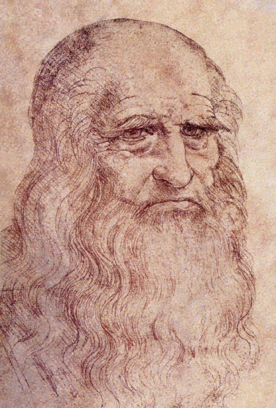 Famous Self-Portraits Art History Leonardo da Vinci Famous Self Portraits