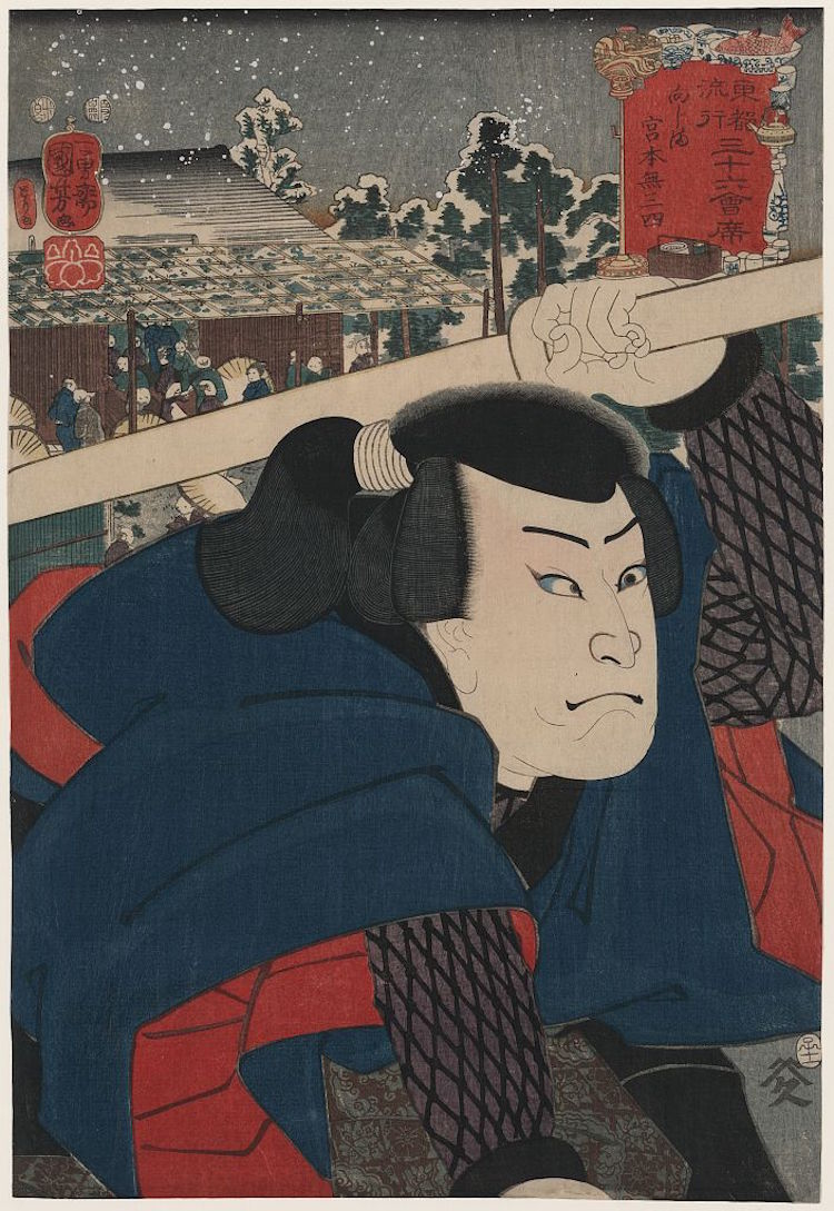 Japanese Woodblock Prints Digitized Japanese Art Library of Congress
