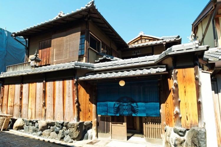 Starbucks in Kyoto Japanese Tea Room Ninenzaka Tatami