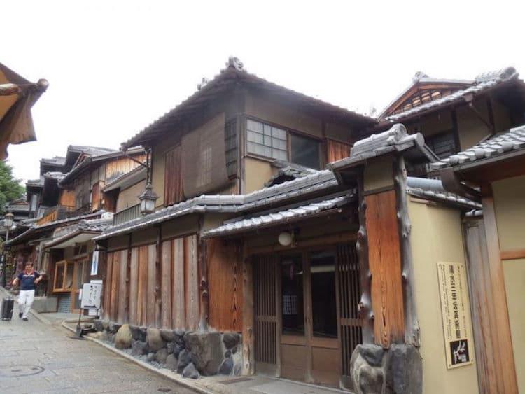 Starbucks in Kyoto Japanese Tea House Ninenzaka Tatami