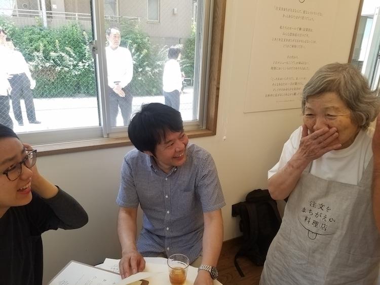 restaurant staffed by alzheimer's patients
