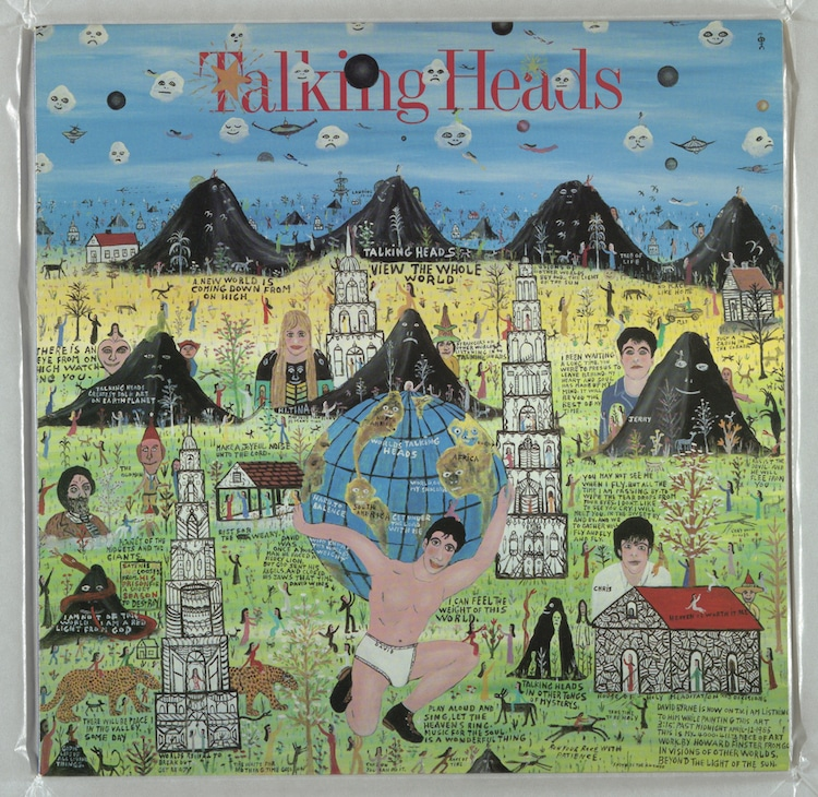Talking Heads Album Cover Cooper Hewitt Museum Design Online Collection