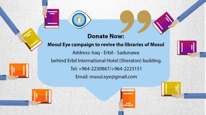 mosul eye book donations