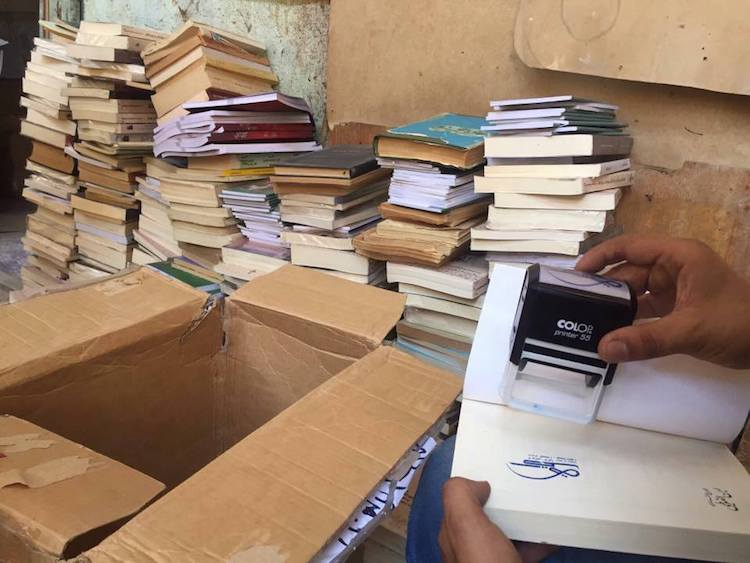 Mosul Eye - Rebuilding University of Mosul Library