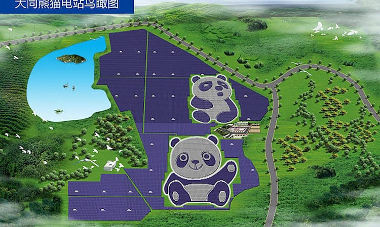 panda power plant solar farm in china