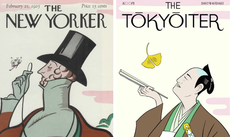 New Yorker Magazine Cover Illustrations Inspire Artists to Create ...