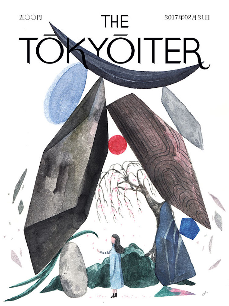 The Tokyoiter The New Yorker Magazine Cover Japanese Illustration
