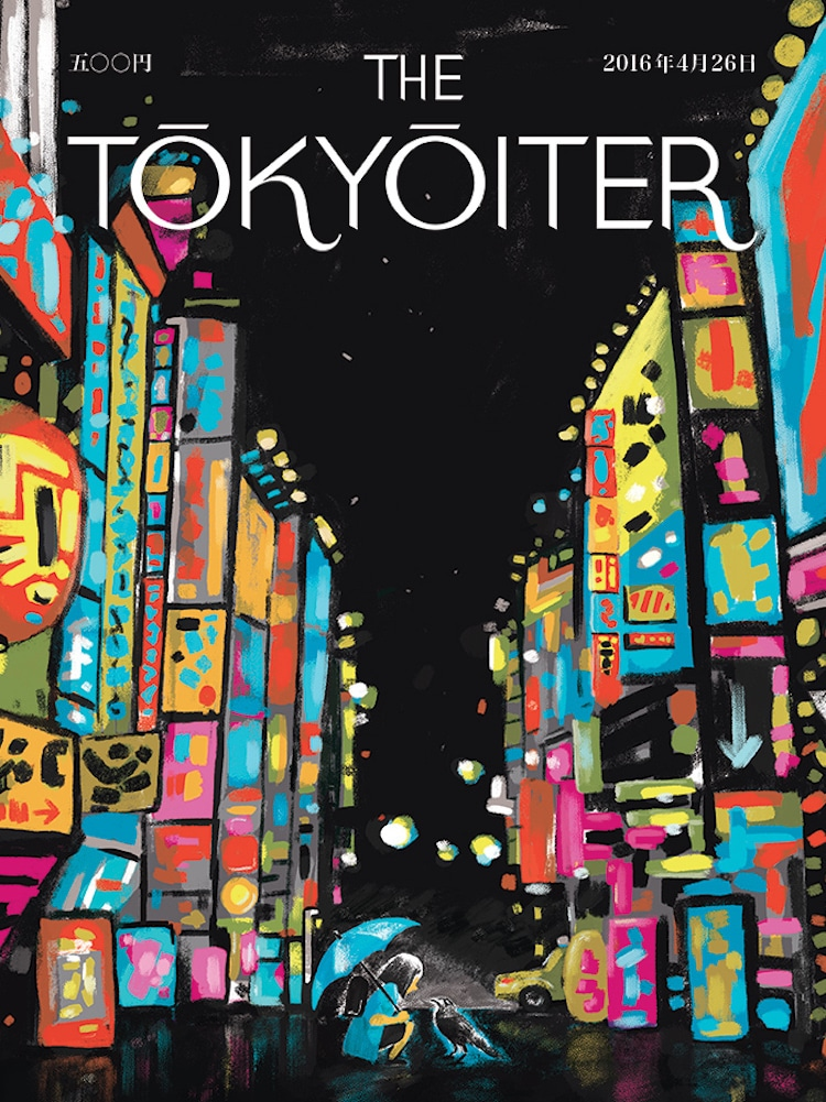 New yorker magazine cover illustrations inspire artists to for Design art magazine