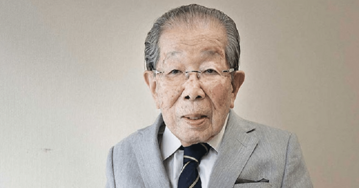 Japan's 105-Year-Old Longevity Expert Shares 12 Secrets to Living a Long Life