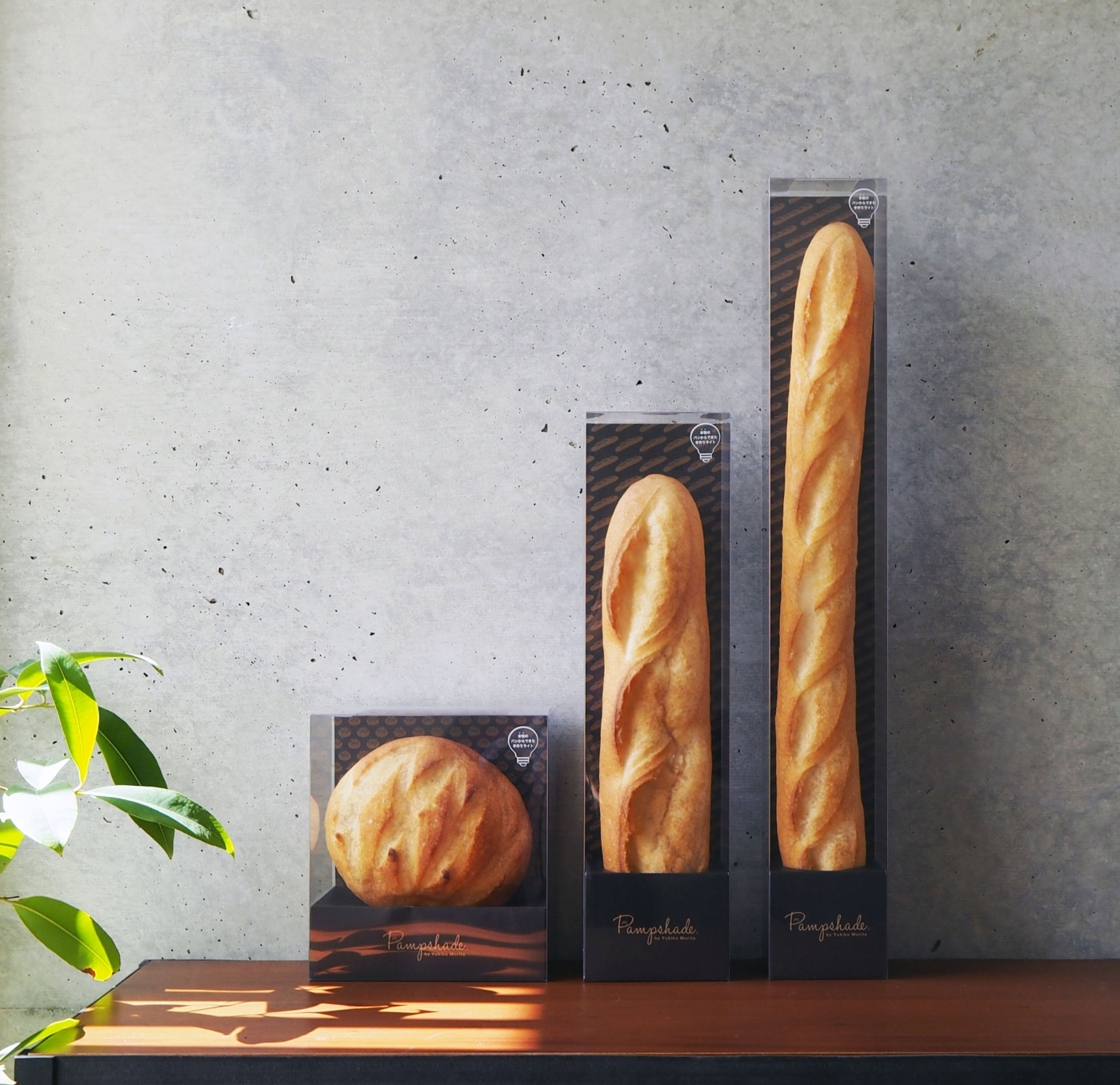 Lighting Design Made of Real Bread