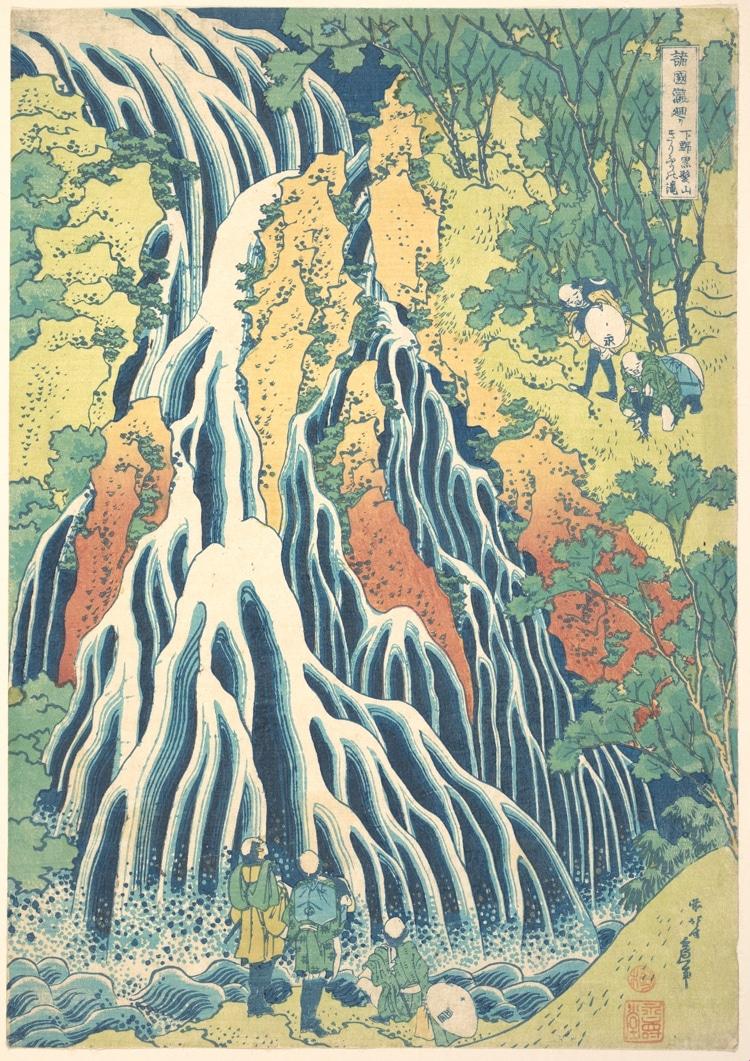 free ukiyo-e online japanese woodblock prints