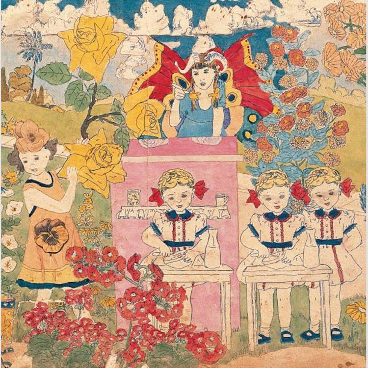 Henry Darger Folk Art
