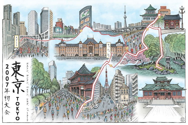 Marathon Map by Cape Horn Illustration