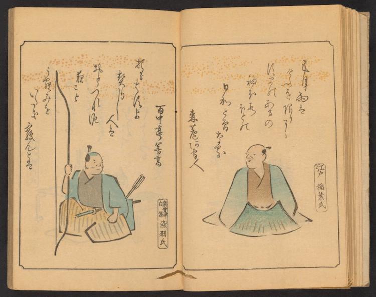 Smithsonian free japanese books online