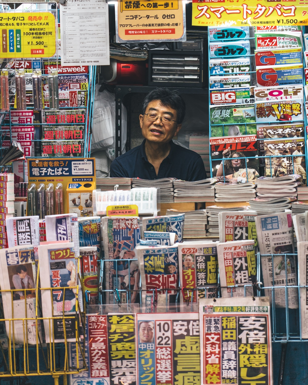tokyo shopkeepers