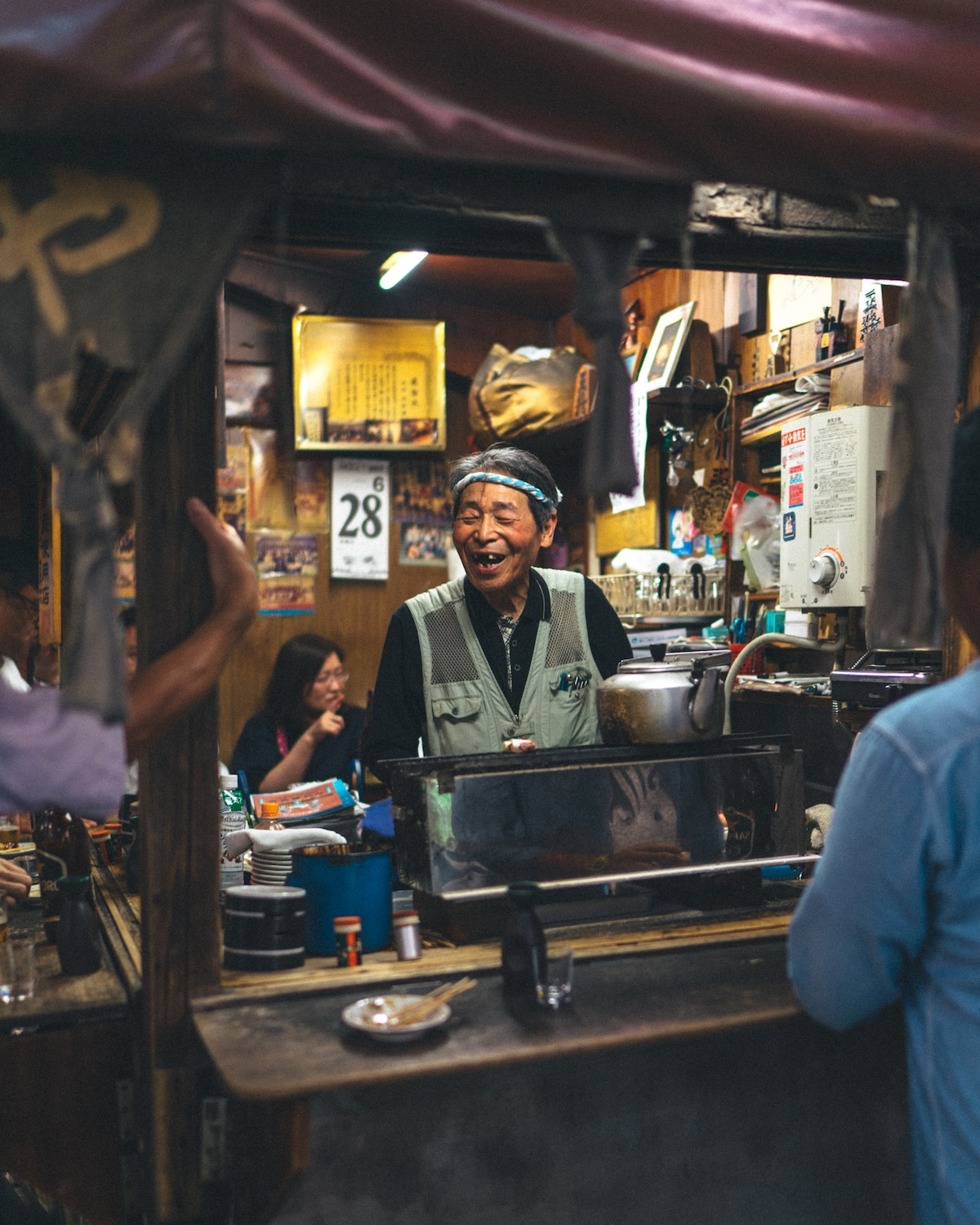 portraits of people in tokyo