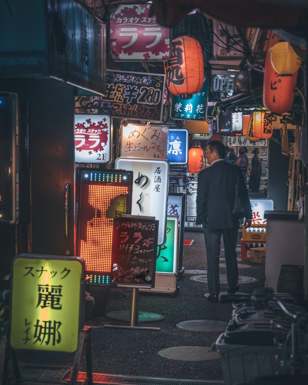 RK Tokyo candid Photographs