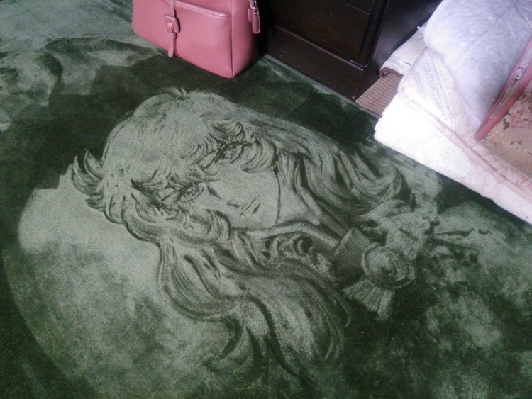 Carpet Drawing by Atsito