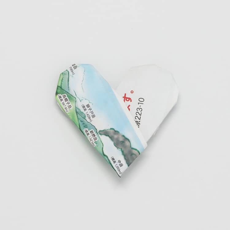 Chopstick Sleeve Origami Japanese Tip