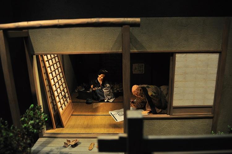 Katsushika Hokusai the Creator of The Great Wave off Kanagawa