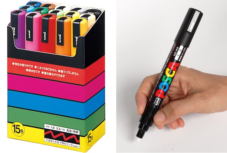 Artist Markers