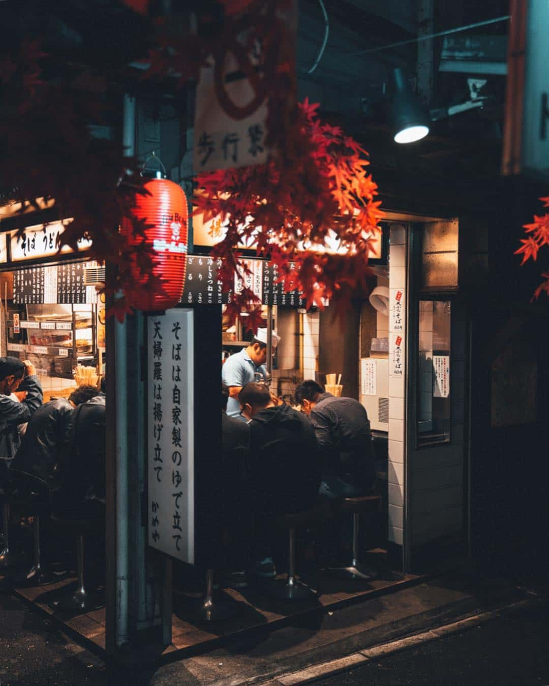 Photos of Japan by Hiro Goto