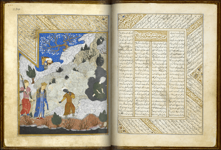 The Miscellany Of Iskander Sultan An Islamic Manuscript Is Now Online