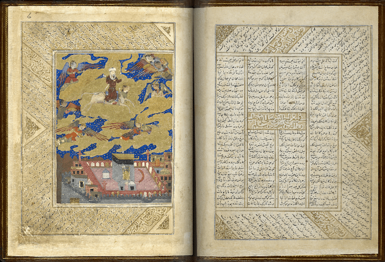 The Miscellany of Iskander Sultan Illuminated Manuscript Small Book