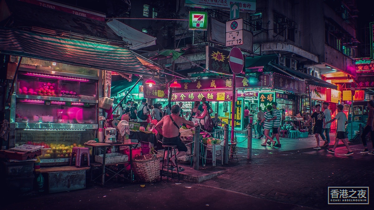Zaki Abdelmounim - Neon Night Photography