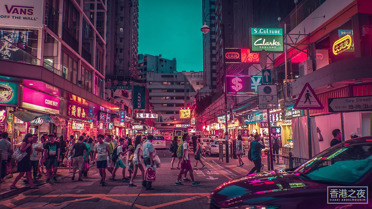 Hong Kong Night Photography