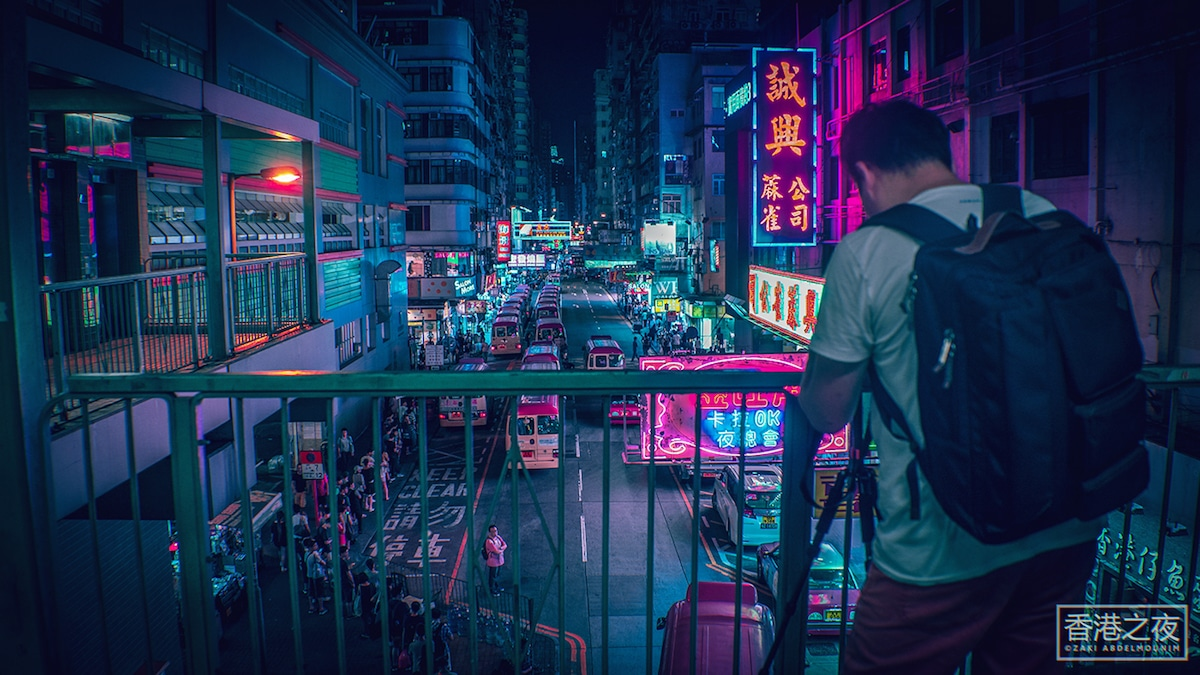 Photo of Hong Kong at Night