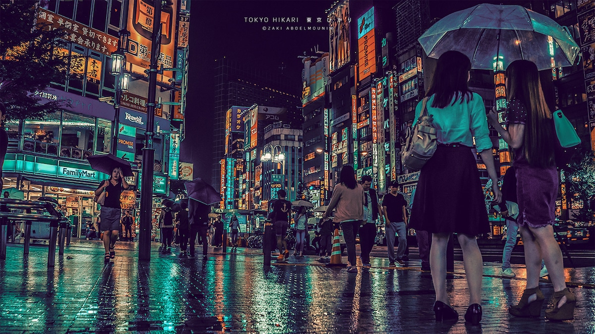 Tokyo Night Photography