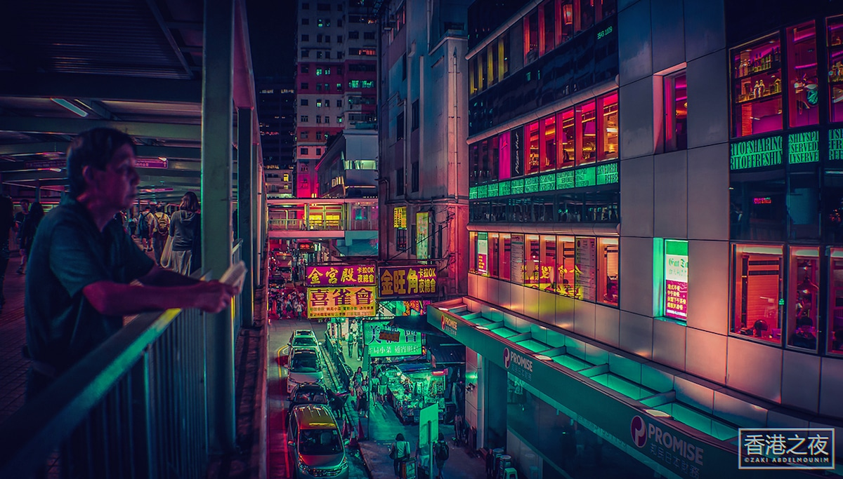 Zaki Abdelmounim - Neon Night Photography