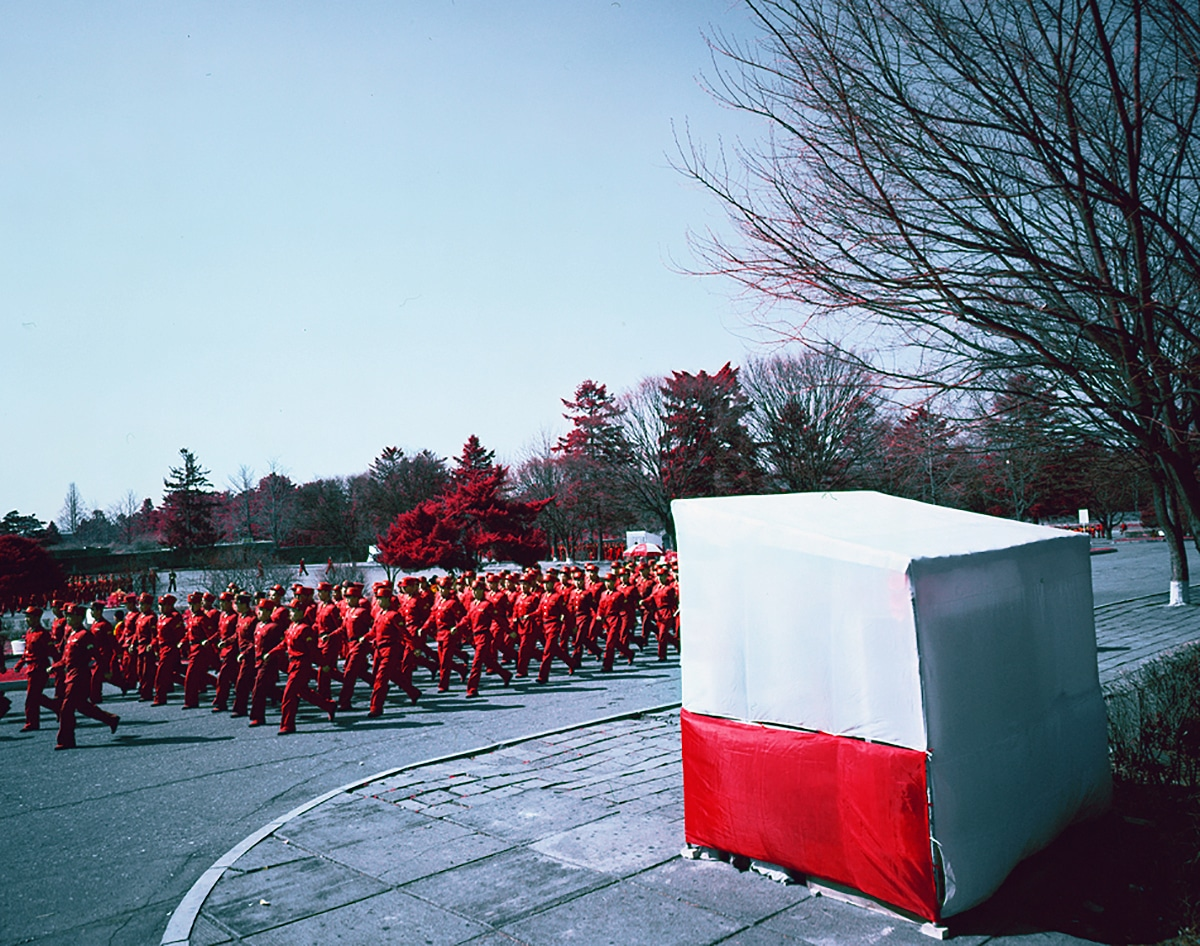 North Korea photos using Kodak Aerochrome by Karim Sahai