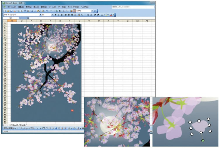 Create Your Own Excel Art On Microsoft Excel Spreadsheet